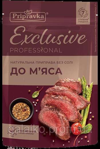 Эксклюзив Для мяса 50г. EXCL Приправка (20)
