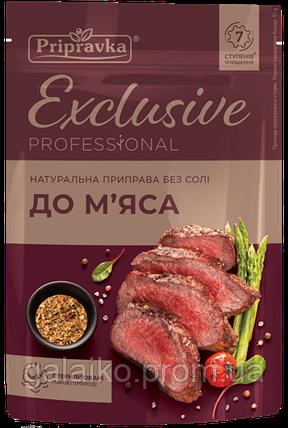Эксклюзив Для мяса 50г. EXCL Приправка (20), фото 2