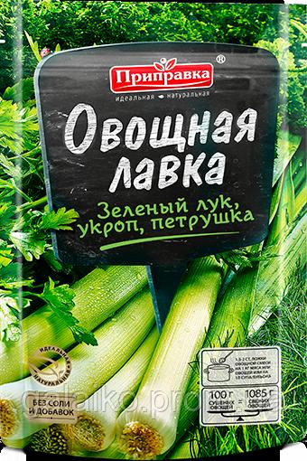 Овощн Лавка Зелен лук. укроп петруш 20г