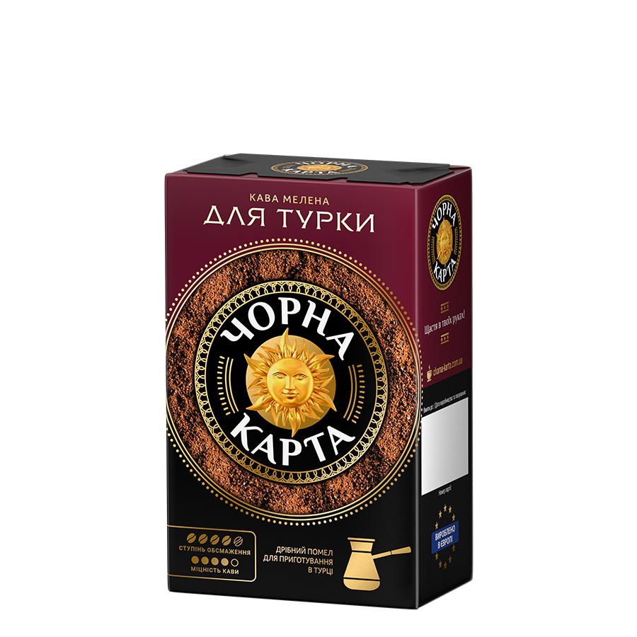 Кава мелена Чорна Карта Для турки, пакет 70г