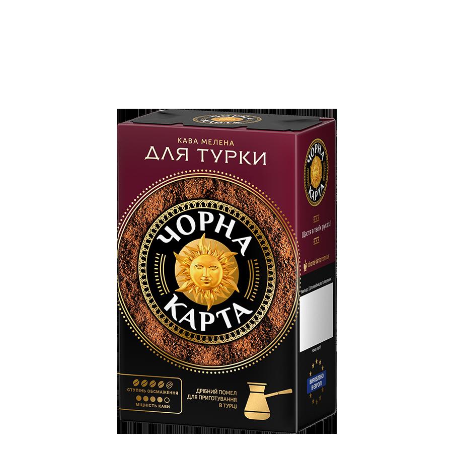 Кава мелена Чорна Карта для турки, вакуумна упаковка 230г
