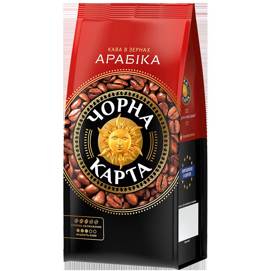 Кава в зернах Чорна Карта Арабіка, пакет 100г