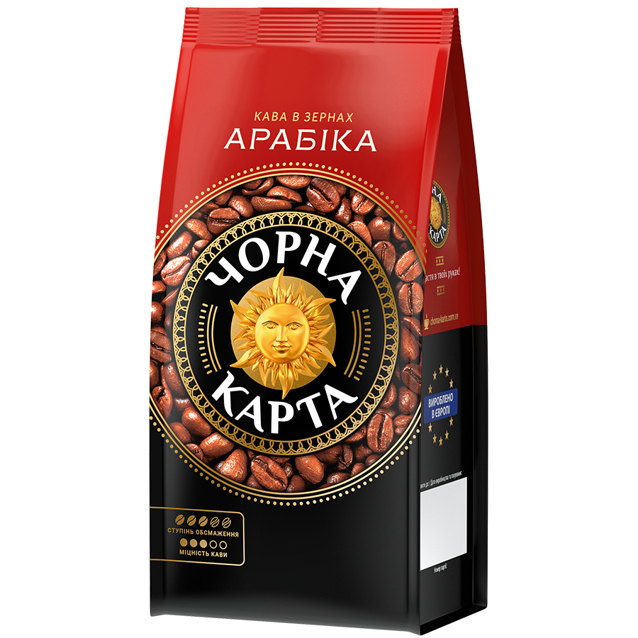 Кофе в зернах Чорна Карта Арабика, пакет 100г
