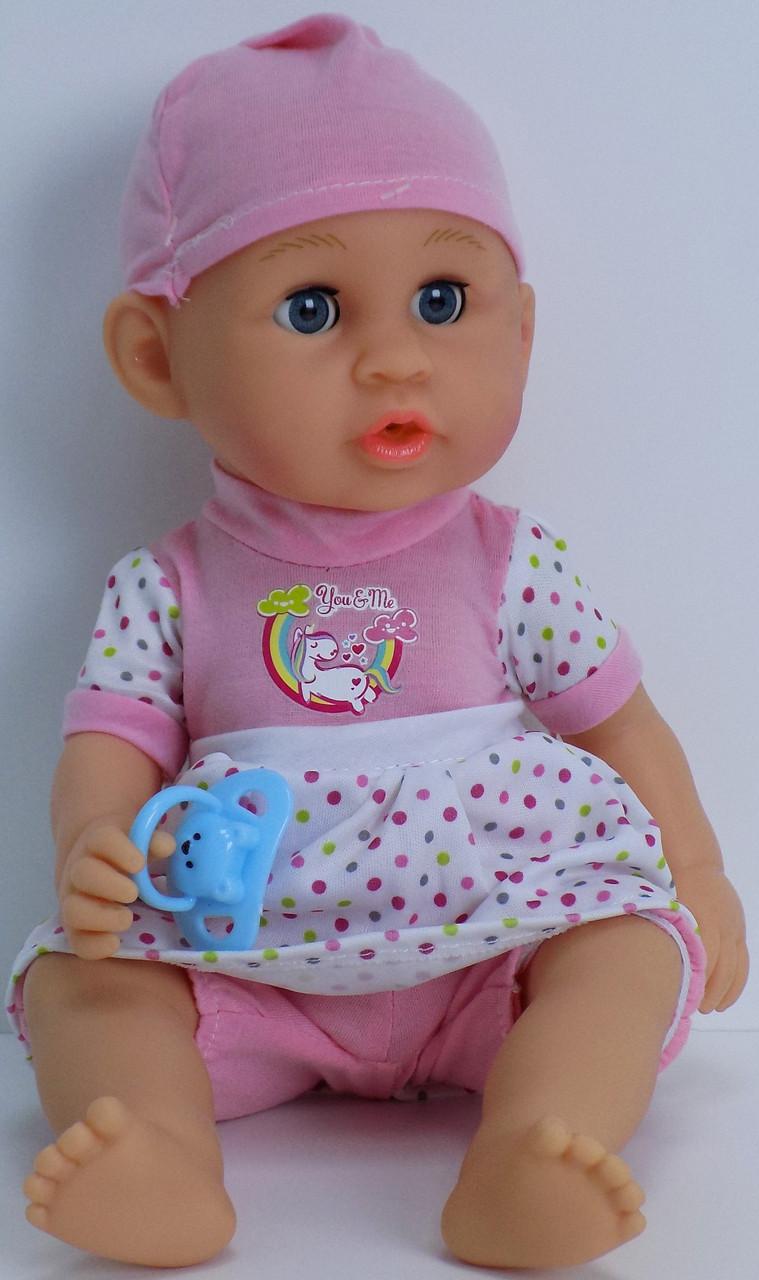 Кукла Пупс Беби борн