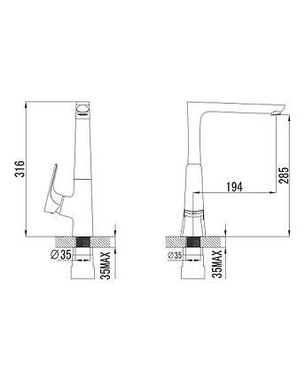 Змішувач для кухні Imprese Valtice 55320, хром, фото 2