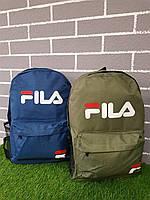 Брендовый портфель Fila рюкзак повседневный спортивный туристический