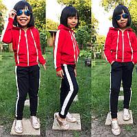 Модный спортивный костюм для девочки с полоской + вшитый капюшон
