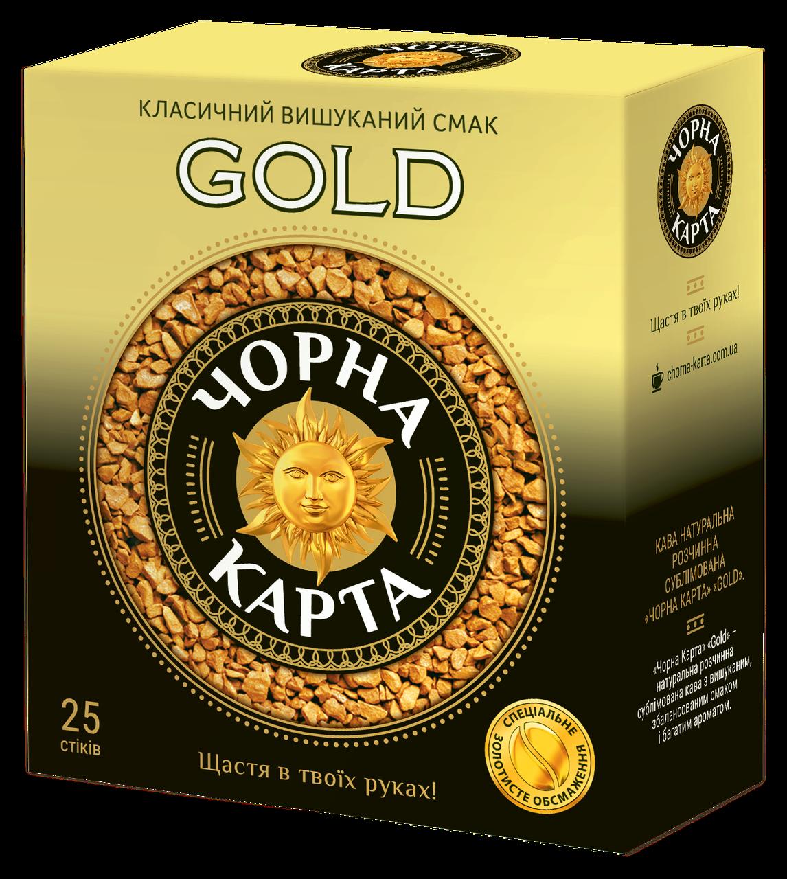Кофе растворимый Чорна Карта Gold, сток 1,8 г шоубокс 25 шт