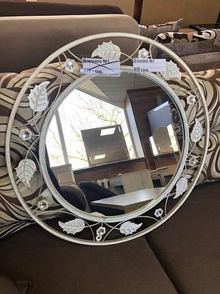 Дзеркало кругле, фото 2