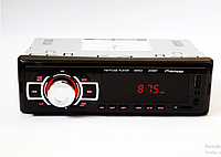 Автомагнитола 1DIN с Bluetooth - MP3-2055BT RGB/Bluetooth магнитола в машину, в авто