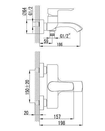 Змішувач для ванни Imprese Vyskov 10340, хром, фото 2