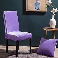 Чехол на стулья велюровый, (Турция) Сирень
