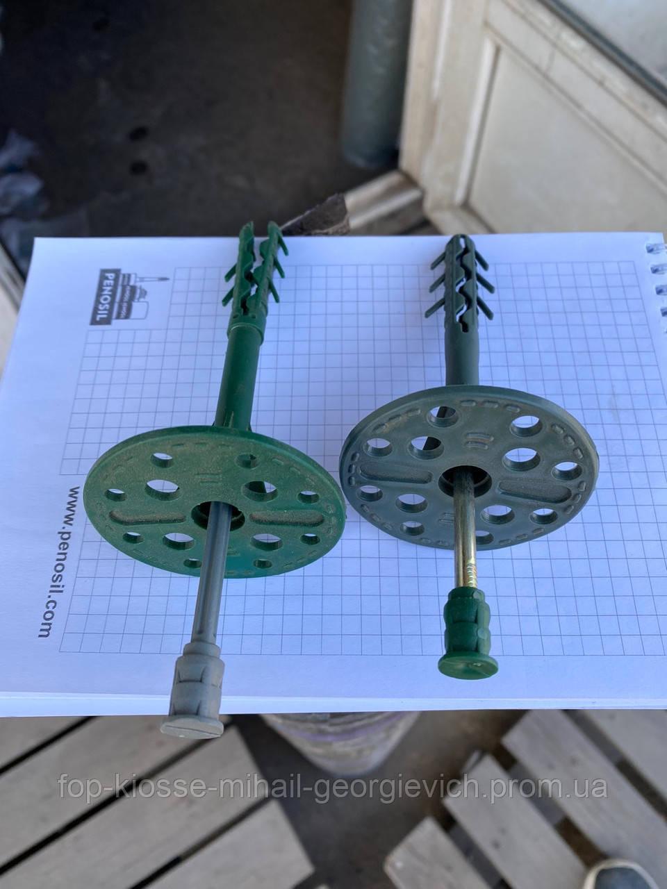 Дюбель для теплоізоляції 10х140 пластиковий цвях