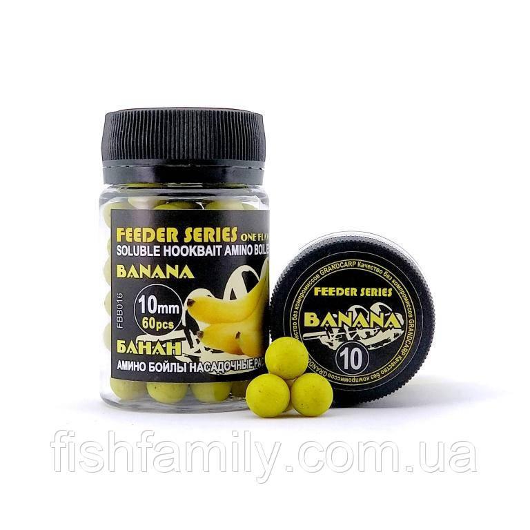 Амино бойлы насадочные растворимые Grandcarp BANANA (БАНАН) FEEDER SERIES Ø10 мм 60 шт. (FBB016)