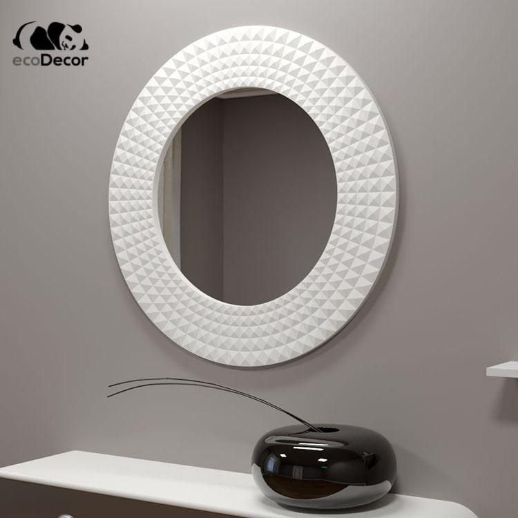 Зеркало в ванную белое Madrid