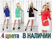 """Платье с карманами  молодежное """"GLORIA"""",размеры 42-48."""