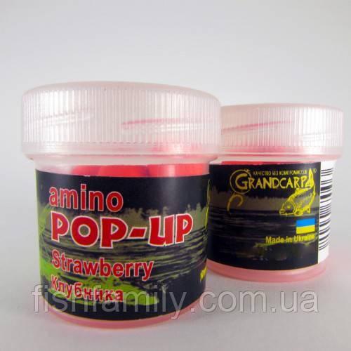 Бойлы amino POP-UP Grandcarp STRAWBERRY (КЛУБНИКА) Ø10 мм 15 шт. (PUP007)