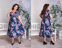 Красивое летнее клешное платье за колено с цветочным принтом размеры 48-62 арт 876