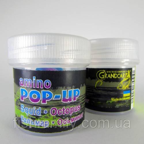Бойлы amino POP-UP Grandcarp SQUID•OCTOPUS (КАЛЬМАР•ОСЬМИНОГ) Ø10 мм 15 шт. (PUP0107)