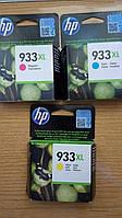 Картриджи HP No.933 XL OJ 6700 Premium Magenta CN055AE оригинал