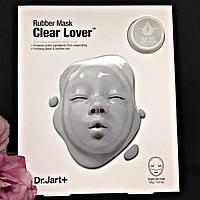Альгинатная маска для очищения пор Dr.Jart+ Rubber Mask Clear Lover