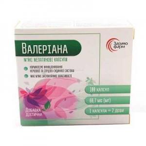 Валериана капсулы для нервной и сердечно-сосудистой систем (100капс.,Украина)