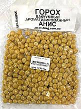 Горох Art Fishing в вакуумной упаковке, Анис, 100гр