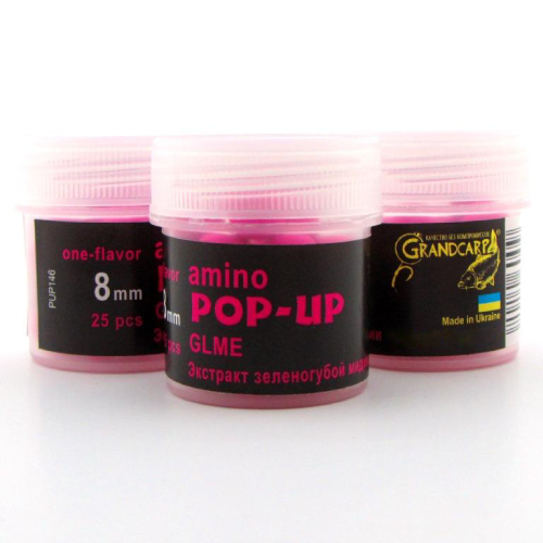 Бойлы amino POP-UP Grandcarp GLME (ЭКСТРАКТ ЗЕЛЕНОГУБОЙ МИДИИ) Ø8 мм (PUP146)