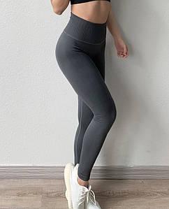 Жіночі спортивні штани сірі 4356