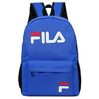Брендовый портфель Fila рюкзак повседневный спортивный туристический синий