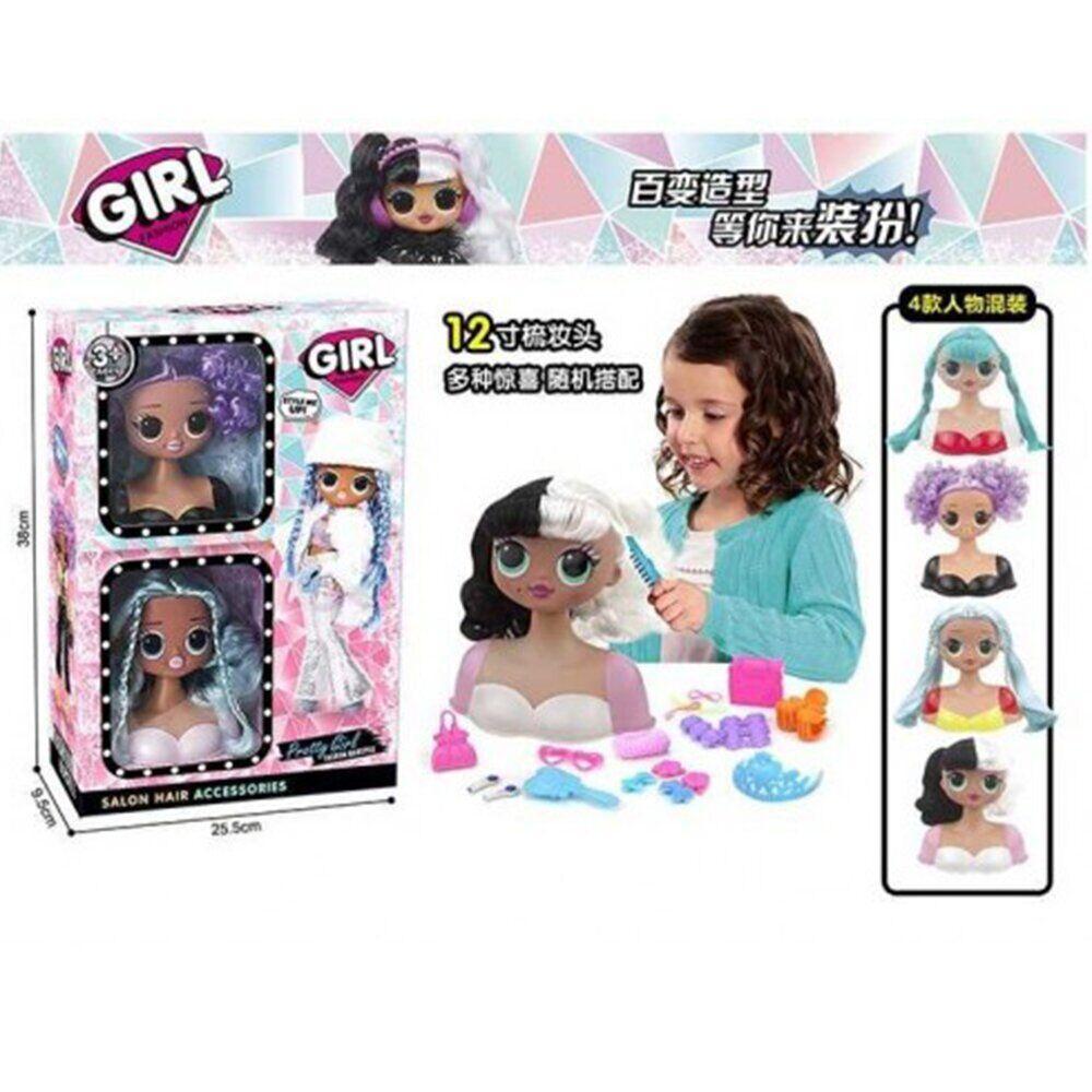 Кукла-голова LOL LK 1069