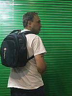 Детский рюкзак \ с твердой спинкой \ USB выходом \ BagFons \ 36х26х12