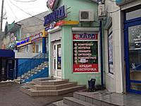 Апостиль на документы и справка о несудимости,   в Вознесенске