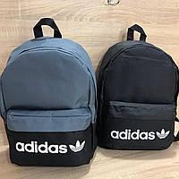 Брендовый портфель Adidas рюкзак повседневный спортивный туристический черный серый