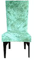 Готовые чехлы на стулья велюровые, н-р 6 шт(Турция) Бирюза