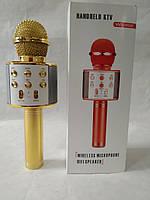 Микрофон Караоке Bluetooth WS-858