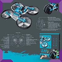 Квадрокоптер-трансформер Leap Дрон-мотоцикл на радиоуправлении 2 в 1, фото 1