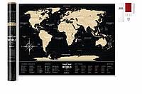 Скретч карта мира Travel Map Black World| карта путешествий | карта желаний | оригинальный подарок, фото 1