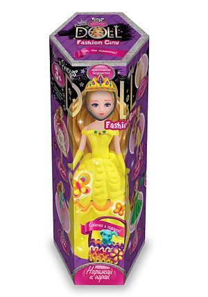 """Набор креативного творчества """"Princess doll"""" большой,  CLPD-01-02, фото 2"""