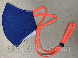 Маска  на цветных завязках, синяя, многоразовая, неопреновая, защитная, питта, на все размеры
