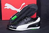 Мужские кожаные кроссовки  Puma BMW MotorSport Black ., фото 8