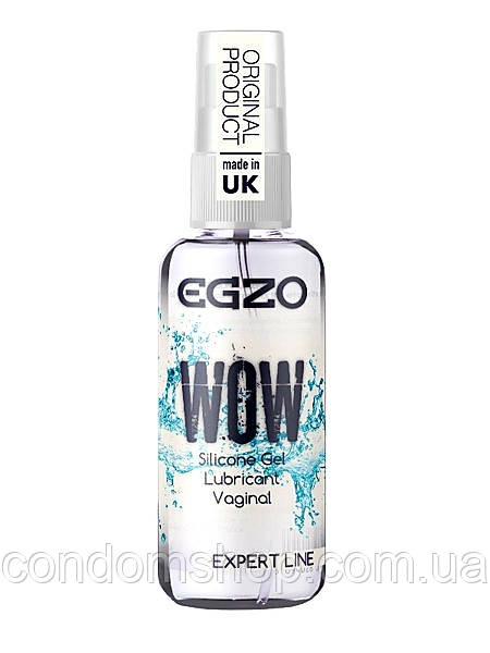 Гель-смазка Egzo универсальная силиконовая  на силиконовой основе 50 мл Egzo silicone WOW