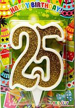 """Свічка цифра ювілейна золото """"25"""" 1768"""