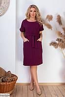 Женское повседневное бордовое платье батал с карманами размеры 50-60