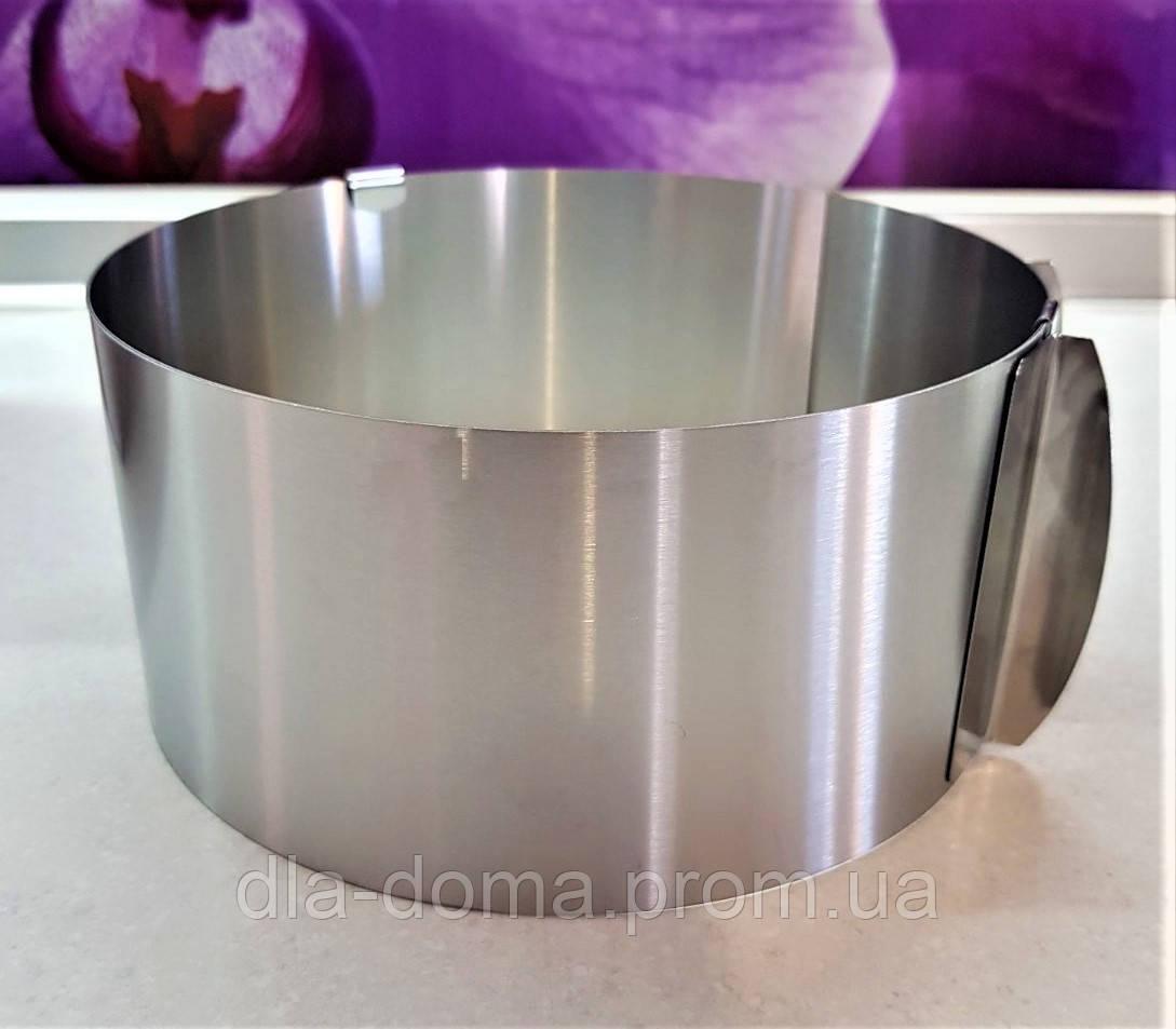 Кольцо для выпечки регулируемое нержавейка от 16 до 30 см.