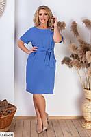 Женское повседневное голубое платье батал с карманами размеры 50-60