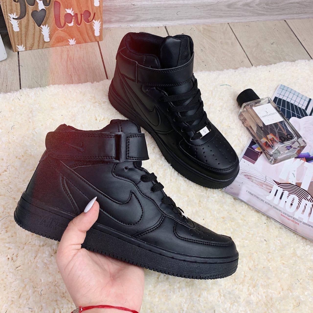 Кроссовки женские Nike Air Force  1165