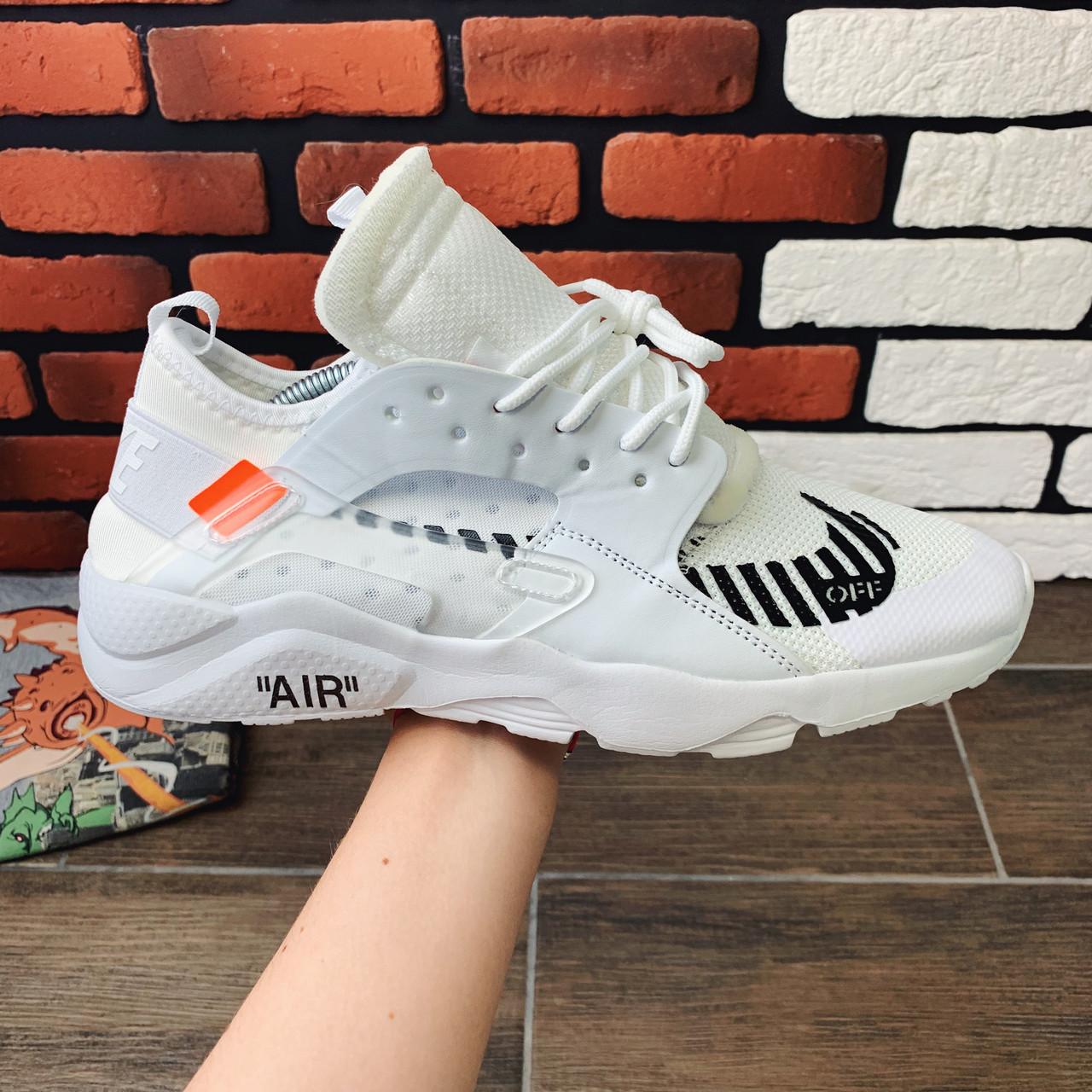 Кроссовки мужские Nike Huarache x OFF-White  00018 ⏩ [ 40,41,42,44 ]