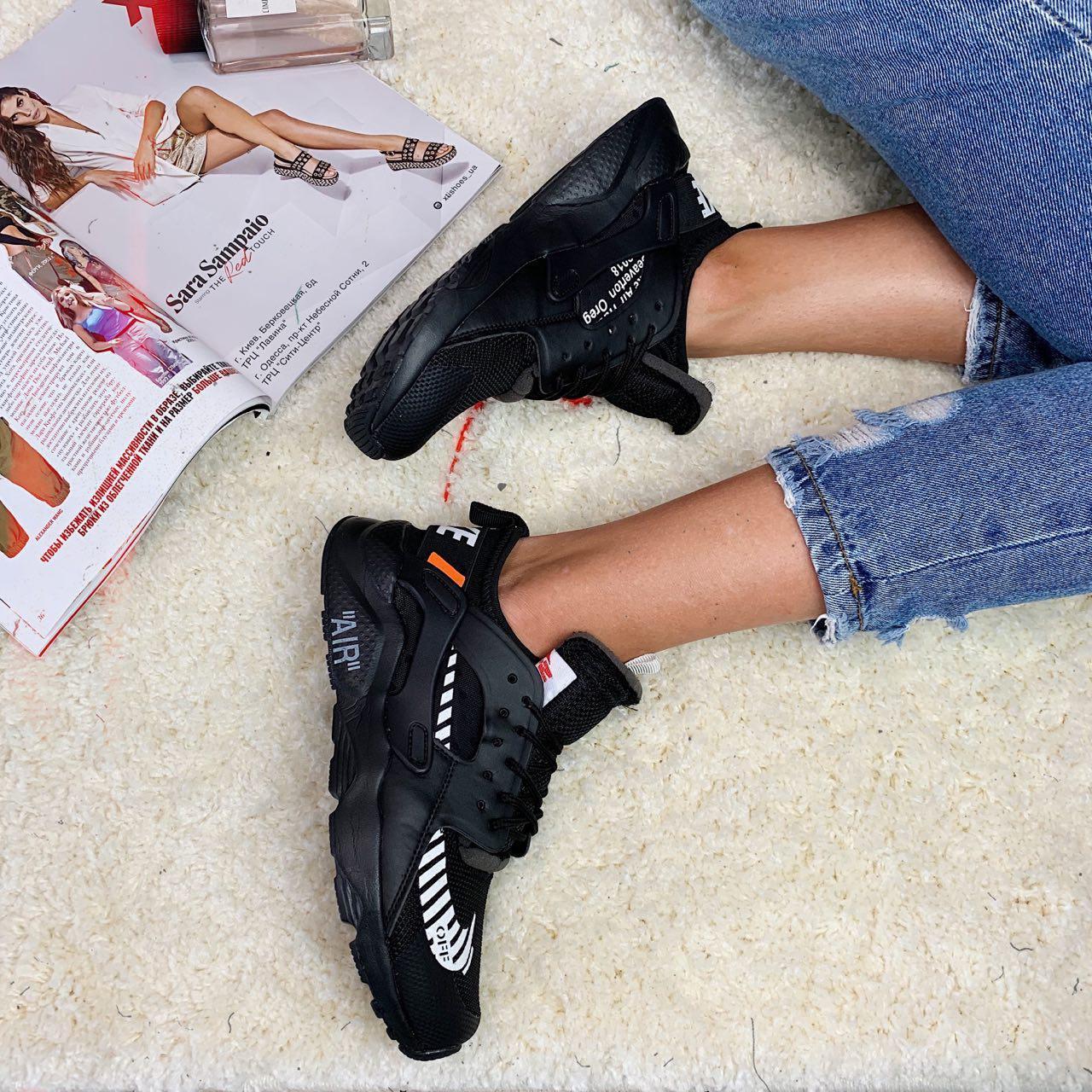 Кроссовки женские Nike Huarache x OFF-White 00028 ⏩ [ 36.37]
