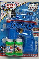 Мильні бульбашки 1042B пістолет-локомотив, запаска2шт., 2кольори, муз.,світло,бат.,бліст.,18-25-5см.